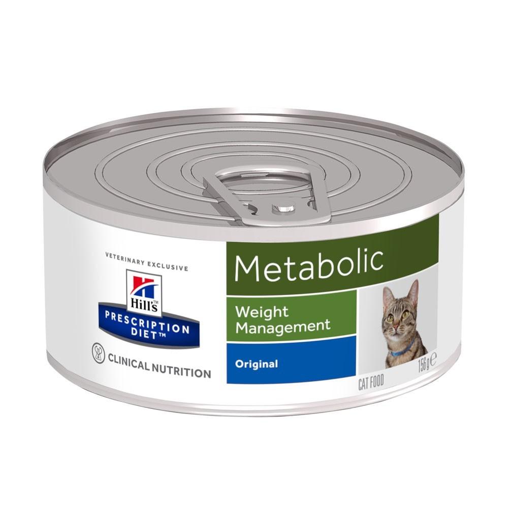 Hills metabolic cat food coupon